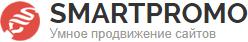 SmartPromo — Умное продвижение сайта Logo